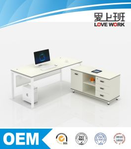 Simple High Tech Executive Office Desk