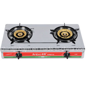 2 Burner Stainless Steel 710 Length Gas Gas Burner pictures & photos