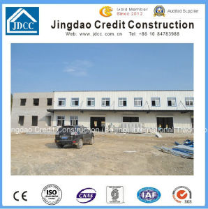 Modern Certificate Steel Structure Warehouse pictures & photos