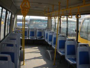 7.1 M City Bus (SC6711) pictures & photos