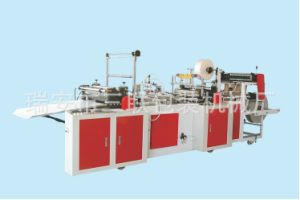 Automatic Diaper, Napkin Plastic Bag Forming Making Machine