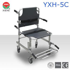 Aluminum Alloy Stairway Stretcher Yxh-5c
