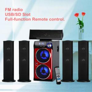 Multimedia Speaker 5.1 Home Theater Speaker System Audio System (DM-2502)