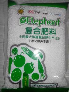 Elephant Brand NPK 17-17-17 Fertilizer