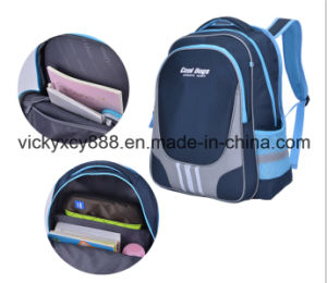 Quality Children Student Schoolbag Pack Backpack Bag (CY9949) pictures & photos