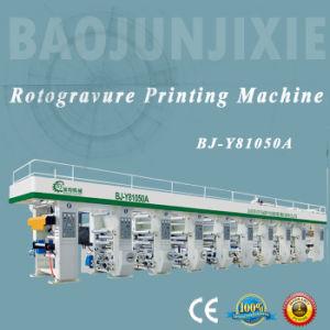 2016 China Hot Sale Gravure Printing Machine
