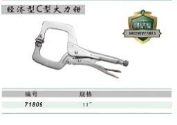 Ecnomic C-Type Locking Plier pictures & photos