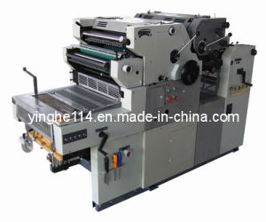 Hot Sale Hight Quality Single Colour Offset Printer (YH-47A) pictures & photos