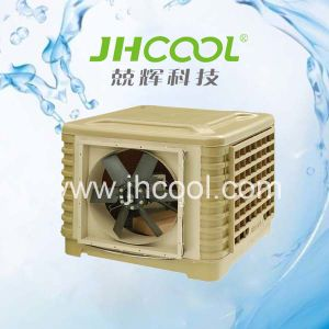 JHCOOL Evaporative Air Cooler (JH18APV-S) pictures & photos