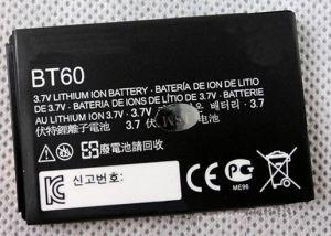 for Motorola Ex300 Battery for Cell Phone