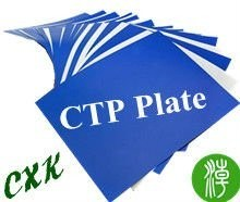 Well Developing CTP Plate pictures & photos