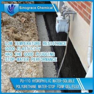 Low Temperature Resistance Polyurethane Waterproofing Coating pictures & photos