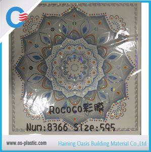 PVC Ceiling Tile 595*595*7mm pictures & photos