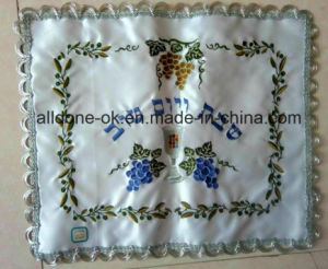 Custom Jewish Shabbat and Yom Tov Embroidered Challah Cover pictures & photos