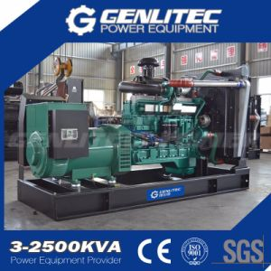 China Top Engine 150kw Yuchai Diesel Electric Generator pictures & photos