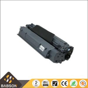 China Factory Premium Toner Cartridge Q2624A for HP Inkjet Cartridge pictures & photos