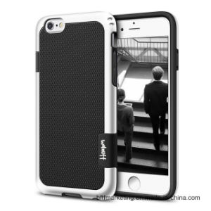 Hybrid 2in1 Mobile Cell Phone Case for iPhone 8/8plus/7/7plus pictures & photos
