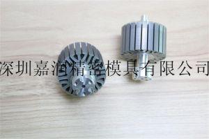 Brushless Motor Stator Lamination Stack pictures & photos