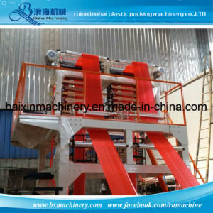 PE (HDPE LLDPE) Film Blowing Machine pictures & photos