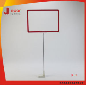 Aluminum Magnetic Rotating Pop Advertising Display Stand for Supermarket Display pictures & photos