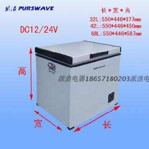 Purswave Bd/Bc-42 42L vehicle DC Portable Refrigerator by Compressor for Camping 12V24V220V110V-25degree Powered by Solar by Battery pictures & photos