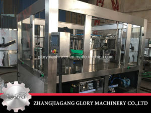 5L Automatic Plastic Bottle Rinsing Machine pictures & photos