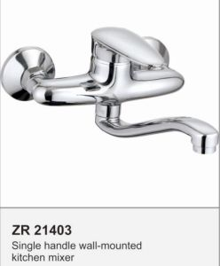 Single Handle Brass Kitchen Tap Faucet