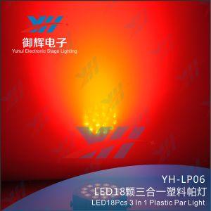 Mini 18 PCS 3W DJ Clubs Stage Show Lighting LED Plastic Star PAR Stage Light pictures & photos