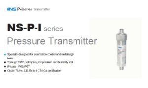 High Accuracy Pressure Sensor Ns-P-I Pressure Transmitter Pressure Transducer pictures & photos