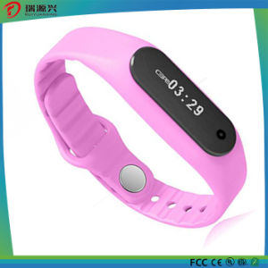 2016 Highlight Dynamic Heart Rate Monitor Smart Bracelet pictures & photos