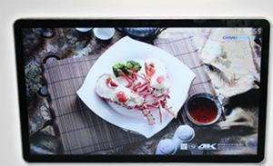 46′′android Wall Mount LCD Ad Player pictures & photos