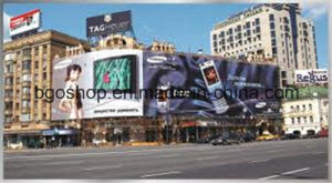 PVC Frontlit Flex Banner PVC Film Canvas (500dx500d 9X9 440g) pictures & photos