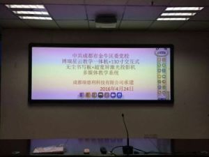 150inches Interactive Infrared Whiteboard pictures & photos