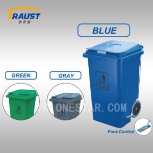 Outdoor Foot Control Plastic Dustbin pictures & photos