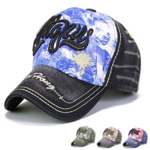 Kids Fashion Embroidered Brushed Cotton Promotional Sport Cap (YKY3412) pictures & photos