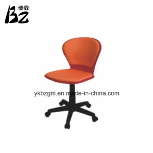 Turned Stool Moving Chair Office Use (BZ-0239) pictures & photos
