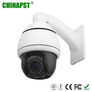 "High Quality 4"" IR Mini High Speed Dome Camera (PST-HM4R-SE) pictures & photos"