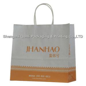 Paper Bag (SSQL-PA-K011)