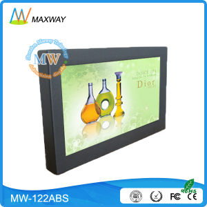 12 Inch LCD Digital Signage Screen with USB SD Card (MW-122ABS) pictures & photos