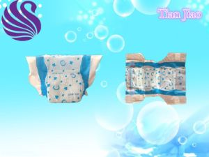 Professional Disposable Sleepy Baby Diaper, Baby Diaper in Bale pictures & photos