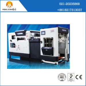 Die Cutting and Creasiong Machine for Pizza Box Making