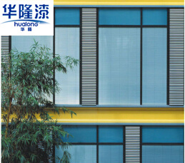 Hualong Modified Acrylate Matte Exterior Wall Coating Hg80 pictures & photos