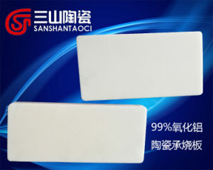 99% Alumina Ceramics Sinter-Bearing Plate (SSTC0040) pictures & photos