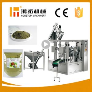 High Quality Assurance Automatic Henna Powder Pouch Packing Machinery pictures & photos
