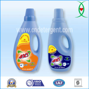 Good Clothing Softener Liquid Detergent pictures & photos