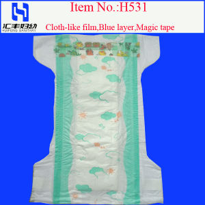 Disposable Diapers for Baby Nappies with Private Label From China Factory pictures & photos