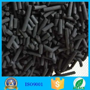 Cylindrical Activated Charcoal for Poisonous Gas Adsorption Purification