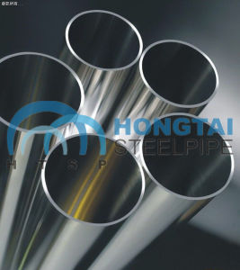 JIS G3444 Cold Drawn Steel Pipe for Automobile and Motorcycle pictures & photos