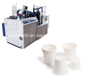 Flat Bottom Paper Cup Forming Machine pictures & photos