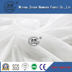 Manufacture Hydrophobic and Hydrophilic SMS Non Woven Fabric for Diaper pictures & photos